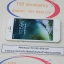 (Sold out)iPhone 5 16GB White thumbnail 1