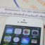 (Sold out)iPhone 5 16GB White thumbnail 6