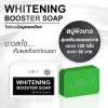 สบู่ Lab-Y Whitening Booster Soap