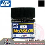 MR.COLOR C-2 GLOSS BLACK สีดำเงา