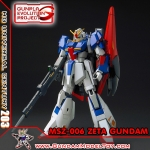 HG 1/144 ZETA GUNDAM [GUNPLA EVOLUTION PROJECT]