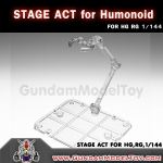 STAGE ACT for Humonoid ขาตั้ง กันพลา HG RG 1/144