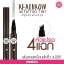 ดินสอเขียนคิ้ว 4 มิติ Real Brow 4D tattoo tint, Cathy Doll (No.2 Ash Brown) thumbnail 6