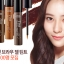 Sivanna Tint My Brows Gel เจล เพ้นท์คิ้ว (no.2 Light brown) thumbnail 1
