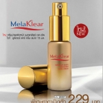 Melaklear Wake up White Booster Care Cream 13ml