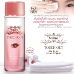 Mistine Touch Out Eye Make Up Remover 60ml