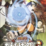Naruto Nultimate [JAP] (PSP)