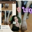 สบู่ผิวขาว LED Whitening Soap Plus Acerola Cherry thumbnail 10