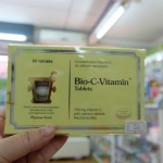 BIO-C VITAMIN 60'S 750 MG PHARMANORD
