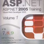 ASP.NET 2005 Training (เล่ม 1)