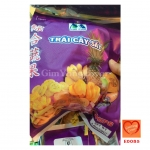 Trai Cay Say เนื้อผักและผลไม้รวมอบแห้ง (Trai Cay Say Mixed Fruit Chips)