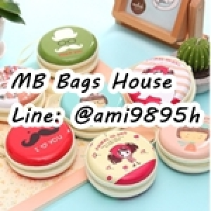 MB Bags House