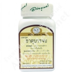 Dhatu Banjob Capsules (400 mg. 70 Capsules) - 'Silver Bodhi' Thai Traditional Medicine Shop, Abhaibhubejhr Osod