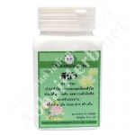 Lotus Embryo Capsules (400 mg. 70 Capsules) - 'Silver Bodhi' Thai Traditional Medicine Shop, Abhaibhubejhr Osod