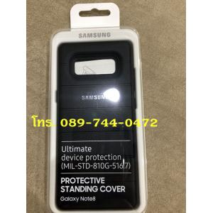 Protective Standing Cover(U.S Millitary Standard) Case Note 8