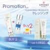 Promotion(9) Cleansing Products