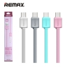 Remax 1M Quick Charge and Data Cable Micro USB for Samsung / Android รุ่น RC-008m