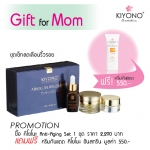 promotion4 08-60 Gift for Mom