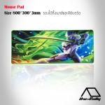 Mouse Pad Limited Edtion 06