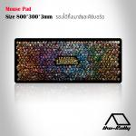 Mouse Pad Limited Edtion 08