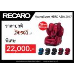 RECARO carseat Young Sport HERO 2017