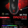 REDRAGON DAGGER MARCRO GAMING MOUSE