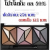 ** พร้อมส่งค่ะ+ลด 50% ** e.l.f. Studio 18-Piece Geometric Eyeshadow Palette