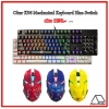 Oker K96 Mechanical Keyboard Blue Switch