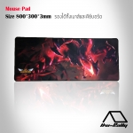 Mouse Pad Limited Edtion 11