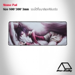 Mouse Pad Limited Edtion 16