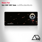 Mouse Pad Limited Edtion 07