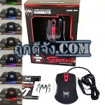 USB MOUSE OMRON SWITCH GEARMASTER GMM-098 RED/BLACK