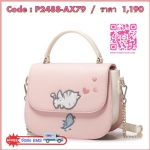 High-quality JUST STAR Cat Ears Fish Embroidery Leather Purse Satchel Bag Handbag Chain Pink