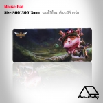 Mouse Pad Limited Edtion 14
