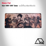 Mouse Pad Limited Edtion 12