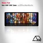 Mouse Pad Limited Edtion 05