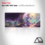 Mouse Pad Limited Edtion 09