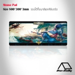 Mouse Pad Limited Edtion 13
