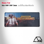 Mouse Pad Limited Edtion 18