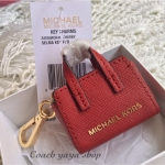 ** พร้อมส่ง ** Michael Kors Dillon Key Charm สี cherry