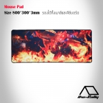 Mouse Pad Limited Edtion 17