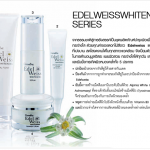 Edelweiss Whitening Series