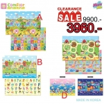 Comflor Baby Care Play Mat แผ่นยางรองคลาน Size L 210 x 140 cm made in Korea