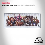 Mouse Pad Limited Edtion 19
