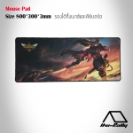 Mouse Pad Limited Edtion 04