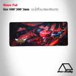 Mouse Pad Limited Edtion 15