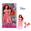 Ariel Palace Pet Doll Set thumbnail 1