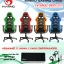Marvo Gaming Chair CH106 ( ส่งฟรี Kerry Express) thumbnail 1