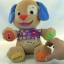 Fisher Price เจ้าตูบ tummy ตุ๊กตาเจ้าตูบ Tummy Laugh & Learn Learning Puppy thumbnail 6