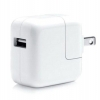USB Power Adapter 10W For iPad / iPhone